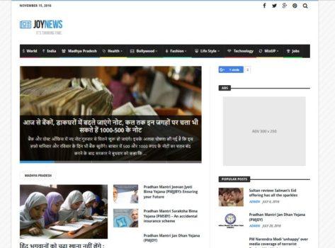 news website bhopal